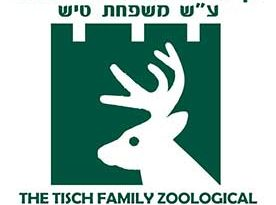 the tisch family zoological gardens in jerusalem